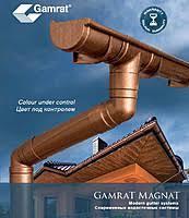 Gamrat-magnat-1