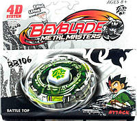 "Бейблейд (Beyblade) ""Fang Leone"""