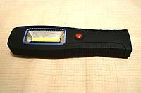 Фонарь-переноска светодиодный