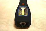 Фонарь-переноска светодиодный, фото 2
