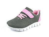 Детская обувь кроссовки Befado:ZQ-3T/023, р. 32-37