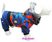 Комбинезон зимний с мехом для собак А-30 (Бесплатная доставка)