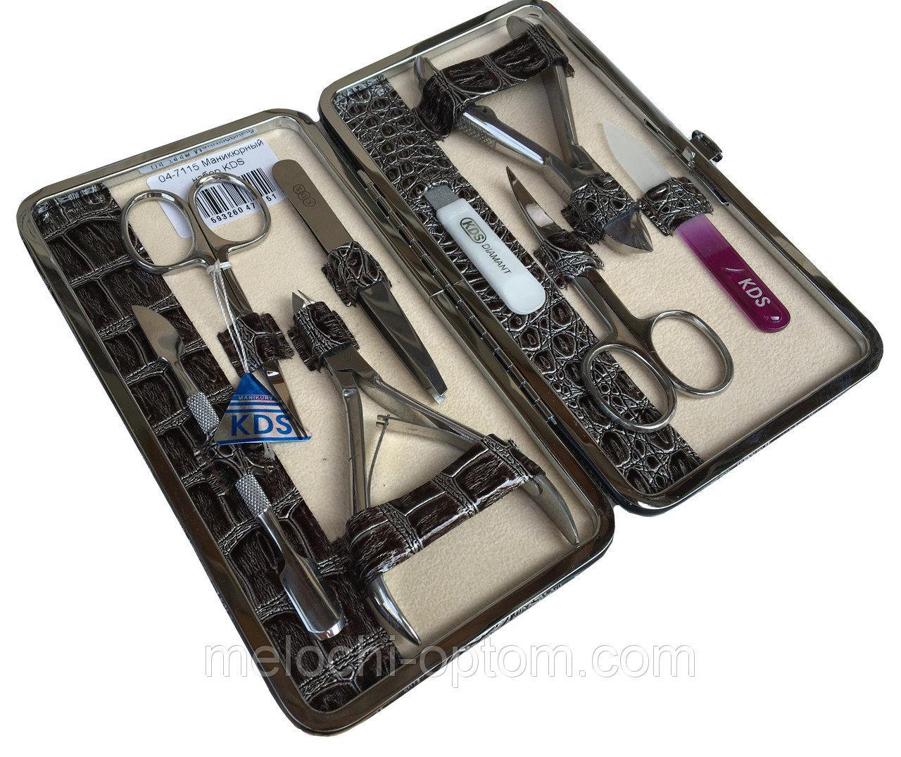 Маникюрные наборы KDS (8 инструментов) рамка на защелке