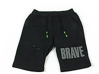 Детская одежда шорты:YY-2981 Черный, р. 8лет-16лет