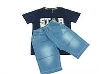 Детский костюм:5292 Синий, р. 8лет-16лет