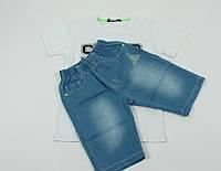 Детский костюм:5292 Белый, р. 8лет-16лет
