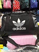 7a4cdf6dc7e4 Багажная сумка Adidas 013671 малая (50х32х20, см) спортивная дорожная  текстиль кожзам Черный