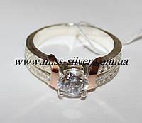 Кольцо с пластинками золота Элис