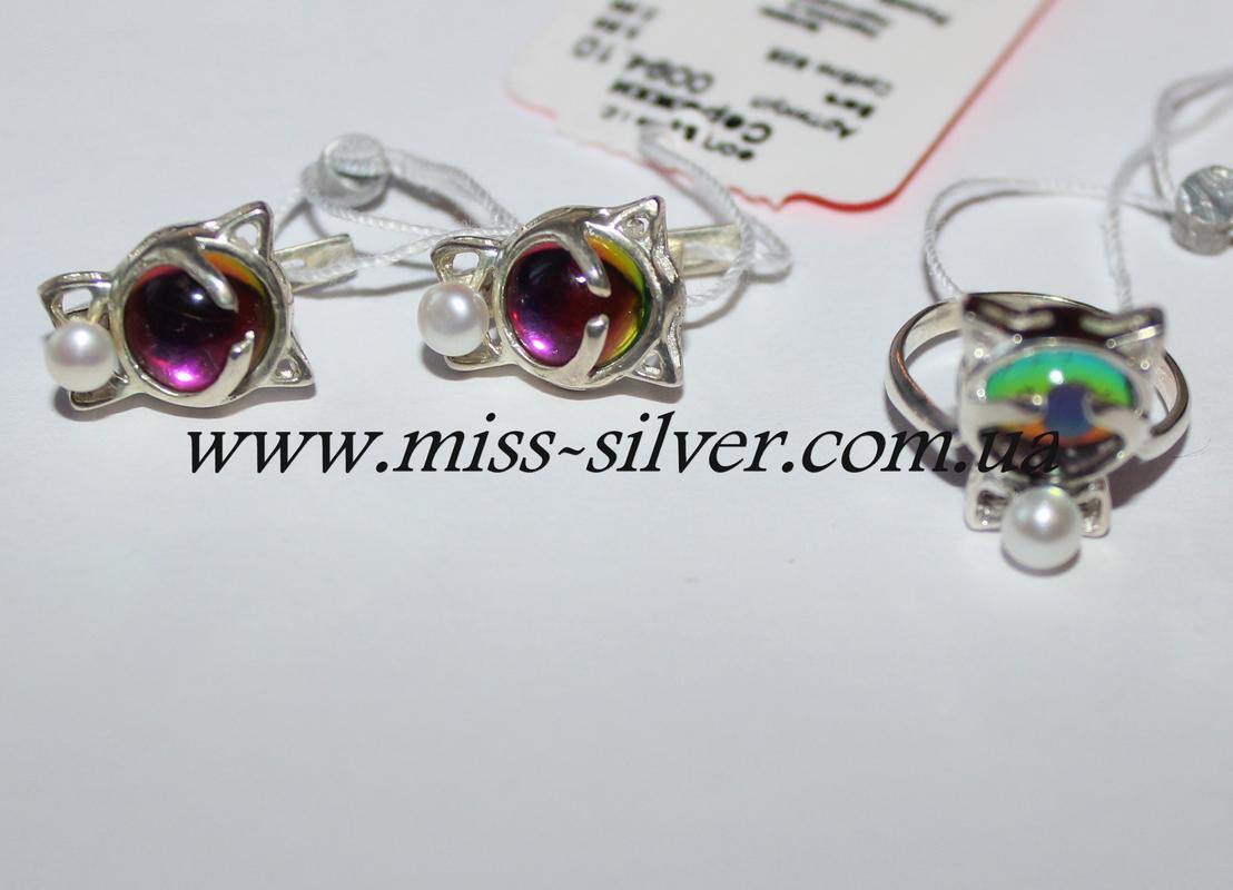 Серьги и кольцо для девочки Китти