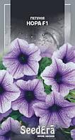 Семена Петуния многоцветковая Нора F1, 20 семян Сerny SeedEra