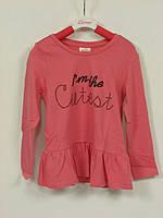 Детская одежда Glo-Story: GCX-2097 Малиновый, р. 98-128