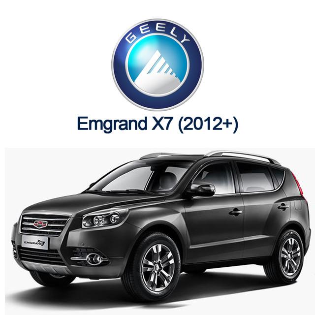 Emgrand X7 (2012+)