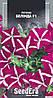 Семена Петуния многоцветковая Белинда F1,  10 семян Сerny SeedEra