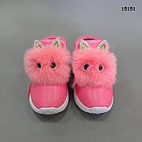 Демисезонные ботинки для девочки. р. 26, фото 1
