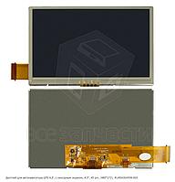 """Дисплей для автонавигатора GPS 4,3', с сенсорным экраном, 4.3"""", 45 pin, (480*272), LMS430HF09-003"""