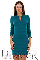 Платье-футляр из трикотажной резинки на молнии Бирюзовый, Размер 44 (M)