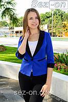 Пиджак женский на одной пуговице - Синий