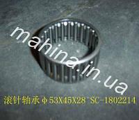 Подшипник раздаточной коробки шестерни привода цепи игольчатый Great Wall Hover Грейт Вол Ховер SC-1802214