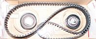 Ремень ГРМ ВАЗ 2170 (ремень+ролики) (в упак.) (пр-во БРТ,Россия)