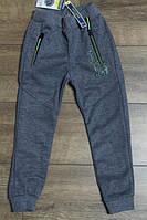 Утепленные спортивные штаны с начесом  4/5 лет Цвет серый