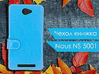 Чехол книжка для Nous NS 5001
