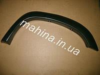 Арка декоративная заднего левого крыла (пластик широкая) черная Great Wall Safe Грейт Вол Сейф (Сафе) 5006021-F00-C1