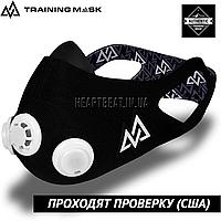 Тренировочная маска Training Mask 2.0 Original (сертификат подлинности) S (до 68 кг)