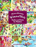 Виммельбух сборник, Мой первый виммельмир для девочек