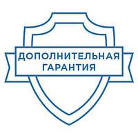 Дополнительная гарантия сроком 24 месяца (15 001-20 000)