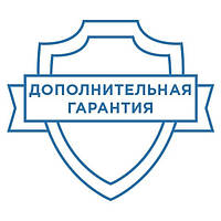 Дополнительная гарантия сроком 24 месяца (9001-12 000)