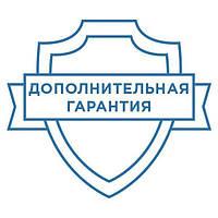Дополнительная гарантия сроком 24 месяца (2001-3000)