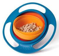 Детская тарелка непроливайка Gyro Bowl