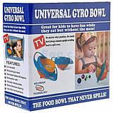 Дитяча чашка-непроливайка Gyro Bowl, фото 5