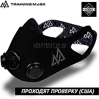 Тренировочная маска Training Mask 2.0 Black Out (сертификат подлинности)