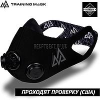 Тренировочная маска Training Mask 2.0 Black Out (сертификат подлинности) S (до 68 кг)