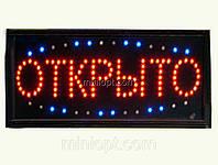 Вывеска светодиодная `Открыто` v4. 48x25 см