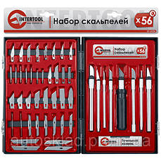 Набор скальпелей Intertool (Интертул) HT-0530