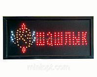 Вывеска светодиодная `Шашлык`. 48x25 см