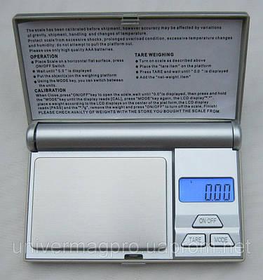 Высокоточные ювелирные весы до 100 (0,01), 7 ед. изм.