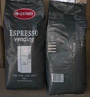 Кофе Gemini Espresso Vending в зернах 1 кг