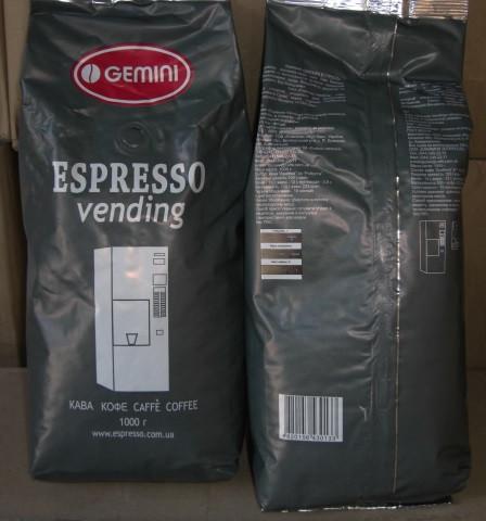 Кофе Джемини Эспрессо Вендинг 1 кг