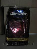 Швейцарский кофе в зернах Movenpick Der Himmlische 500 гр
