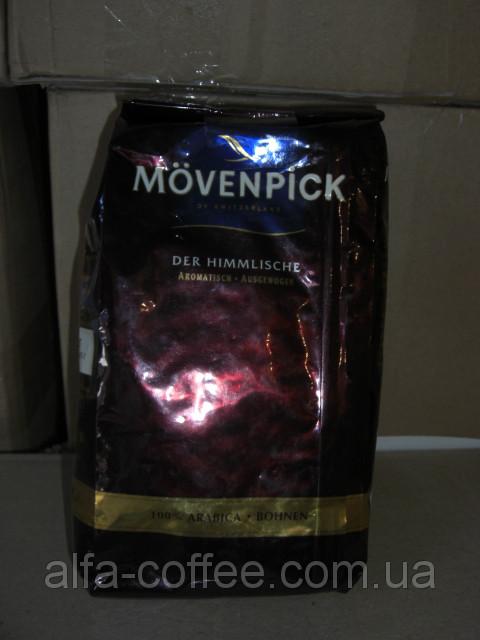 Швейцарский кофе Мовенпик дер Химлише 500 гр