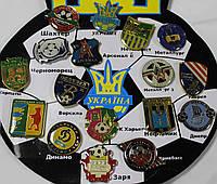 Набор значков футбольных клубов Украинской Премьер Лиги
