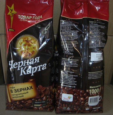 Кофе Черная Карта 1 кг