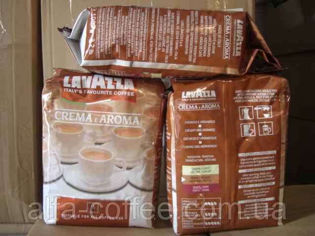 Популярнейший кофе в зернах Lavazza Crema e Aroma 1 кг
