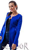 Длинный пиджак до средины бедра Синий, Размер 42 (S)
