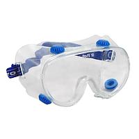 Защитные очки от жидкости и химикатов AMPri 8101 (Германия)