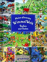 Виммельбух сборник, Найди и покажи: мой самый первый виммельмир