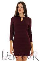 Короткое платье из трикотажной резинки на молнии сзади Бордовый, Размер 46 (L)